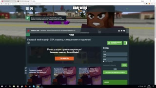 Minecraft GTA WINS. Жду вас на сервере.