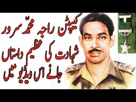 Caption Sarwar Shaheed- Dacomentry In Urdu Hindi- Pak Army Videos