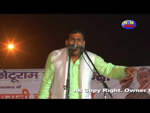 Hum Rajput Jat Ke Thakur - Ragni Competition Superhit Ragni - Sumit Satroad