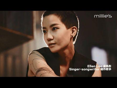 millie's SS16 mi