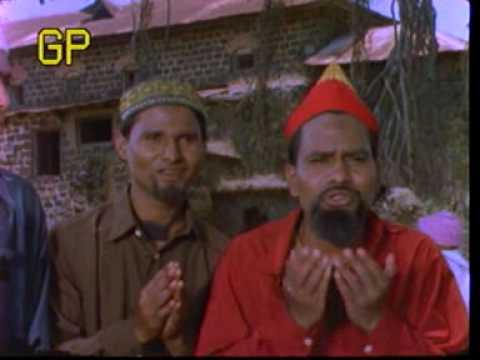 To Chi Ek Samartha Part 5 of 18
