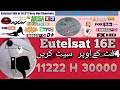 Gambar cover 16E full dish setting for adult channel  latest update 9-2-2021 PUNJAB
