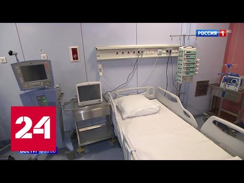 Россия готовится к отпору коронавирусу: Путин одобрил меры по защите экономики от эпидемии