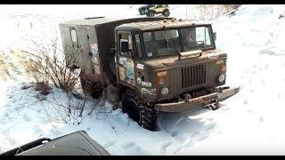 ГАЗ 66 бомбит подъем-съемка с трех камер ))) Видео от подписчика и с борта шишиги off-road 4x4
