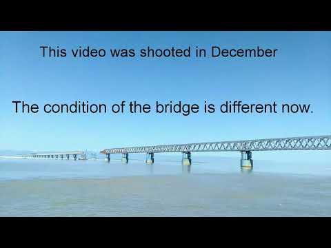 Vlog of Bogibeel bridge, Dibrugarh, Assam while crossing with ferry..