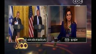 فيديو.. محمد العرابي: الردود الأمريكية بشأن القضية الفلسطينية تتملص من المواقف الثابتة الدولية