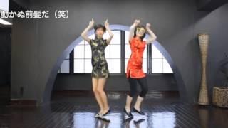 AKB48岩田華怜と元AKB84森川彩香 2人のユニット「サメもち」の踊ってみ...
