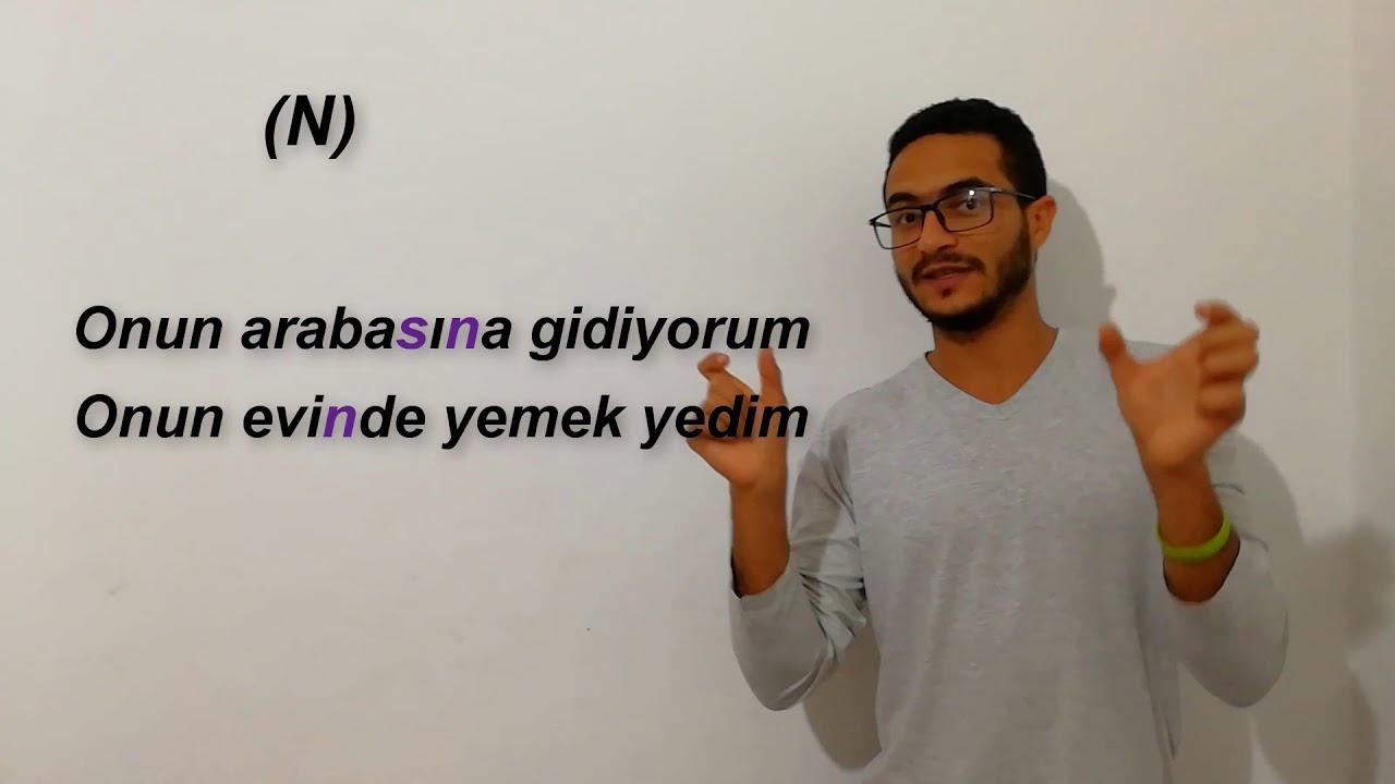 شرح أحرف الحماية في اللغة التركية بالأمثلة | الدرس الـ(17)