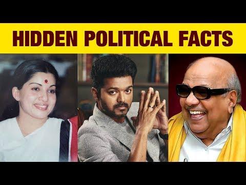 Sarkar Political Review | Hidden Political Facts | #SarkarReview | #Thalapathy #Vijay | ARMurugadoss