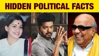 Sarkar Political Review | Hidden Political Facts | #SarkarReview | #Thalapathy #Vijay | ARMurugadoss