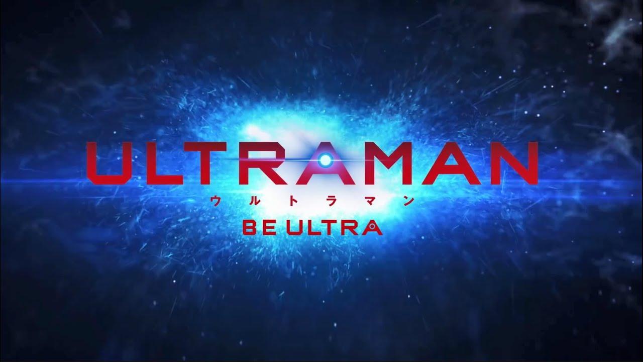 【ウルトラプチ攻略】第一弾:BE ULTRAはウルトラなコントロールが必要なゲームである!