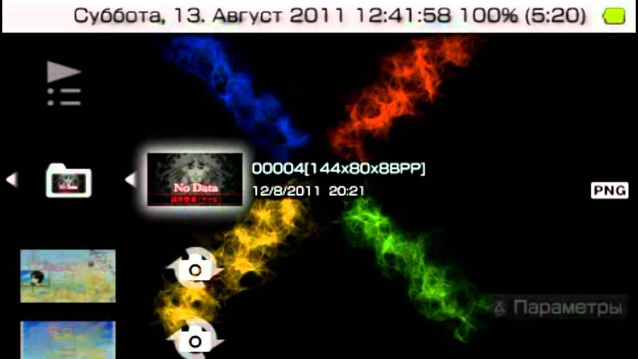 psp themes ctf - HD1920×1080