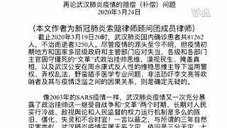 新冠疫情酿史上重灾,中国法律顾问团索赔加码