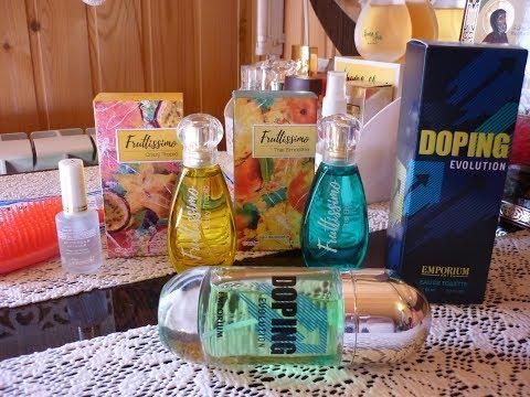 МАГНИТ Косметик- Акции - BROCARD - Бюджетная парфюмерия !Первые впечатления !