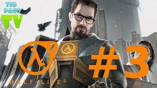 Half Life 2 (Difícil) - Capítulo 3 - Ruta canal
