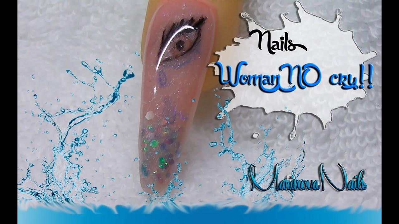 Uñas acuarela Watercolor nails Woman NO cry