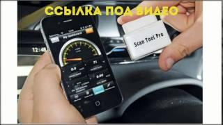 видео Расшифровка ОСАГО и КАСКО