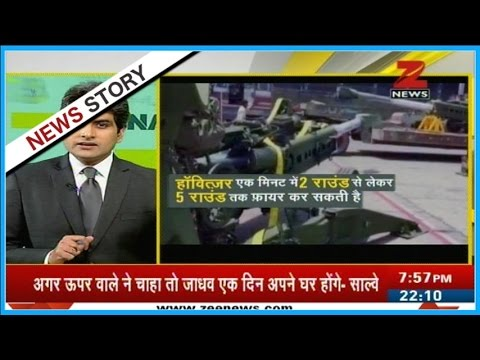 DNA: Indian Army gets two M777 howitzers artillery guns from US