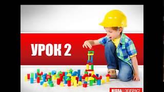 I. Урок 2 TinkerCAD: Основные инструменты работы в TinkerCad