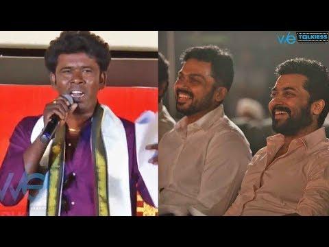 Ramar Best Singing Performance - Suriya Karthi enjoying | Vijay TV