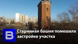 Старинная башня помешала стройке в Воронеже