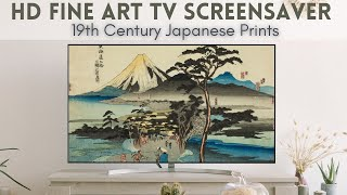 Meditative HD Fine Art Screensaver for TV - Japanese Prints