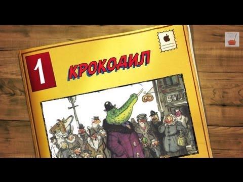 Image result for Korney Chukovsky crocodile