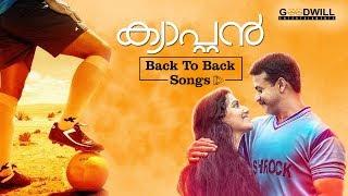 Captain Back To Back Songs | Jayasurya | Anu Sithara | Prajesh Sen