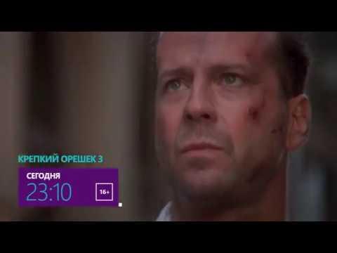 """Брюс Уиллис в боевике """"Крепкий орешек 3: Возмездие"""""""