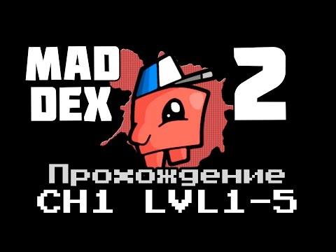 Mad Dex 2 - Прохождение Chapter 1 City - Level 1-5