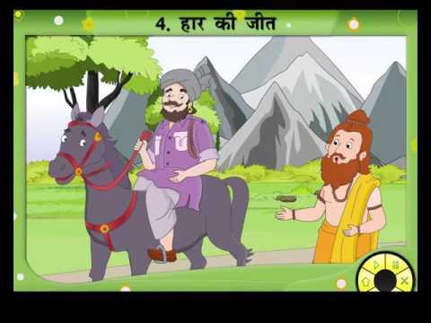 Haar Ki Jeet -  Hindi Story