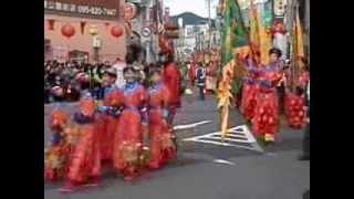 2014年長崎ランタンフェスティバルの皇帝パレードの様子です。 皇帝役は...
