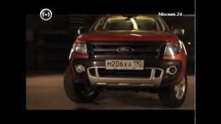 Пикап Ford Ranger 2013. тест-драйв новинки