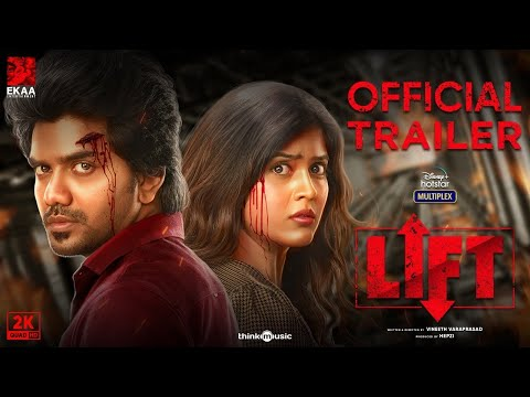 lift-official-trailer-kavin-amritha-1st-oct