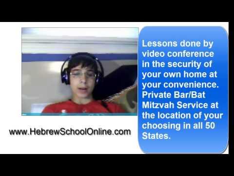 Hebrew School Online -YouTube