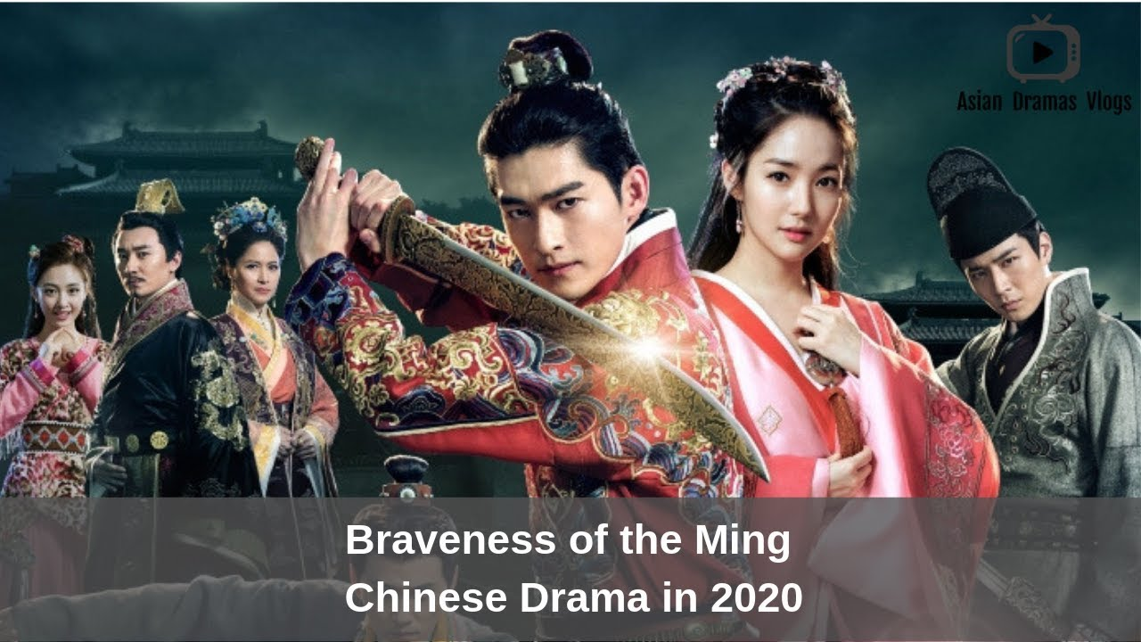 Download Braveness of the Ming - 锦衣夜行 - Upcoming Chinese Dramas in 2020