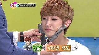 Baixar All The K-pop - B1A4, 올 더 케이팝 - 비원에이포 #01, 27회 20130402