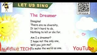 5th standard English Third term The Dreamer