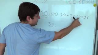 Задача №10. Алгебра 7 класс Макарычев.