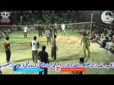 Gujjar club Vs Altaf malah, Zulfiqar purbana   Shooting volleyball show match   janjua stadium