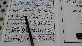 Belajar Mengaji Al Quran Di Rumah BUKU IQRA 6 Siri 1