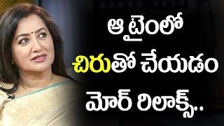 Movie Experience With Chiranjeevi   Senior Actress Sumalatha   Celebrity Interview   10TV