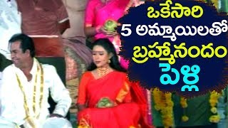 Brahmanandam Funny Marriage With 5 Girls || Latest Ultimate Comedy 2017