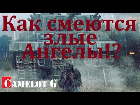 Михаил Ахманов -