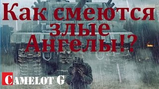 Настольная книга танкиста Венедикт Ерофеев Москва-Петушки. Как смеются злые ангелы!?
