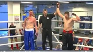 Кикбоксинг WKA. Открытый чемпионат Харьковской области