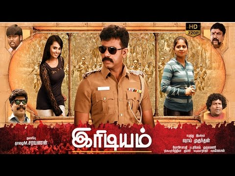 Iridiyum | latest tamil movie | new tamil movie 2015 hd