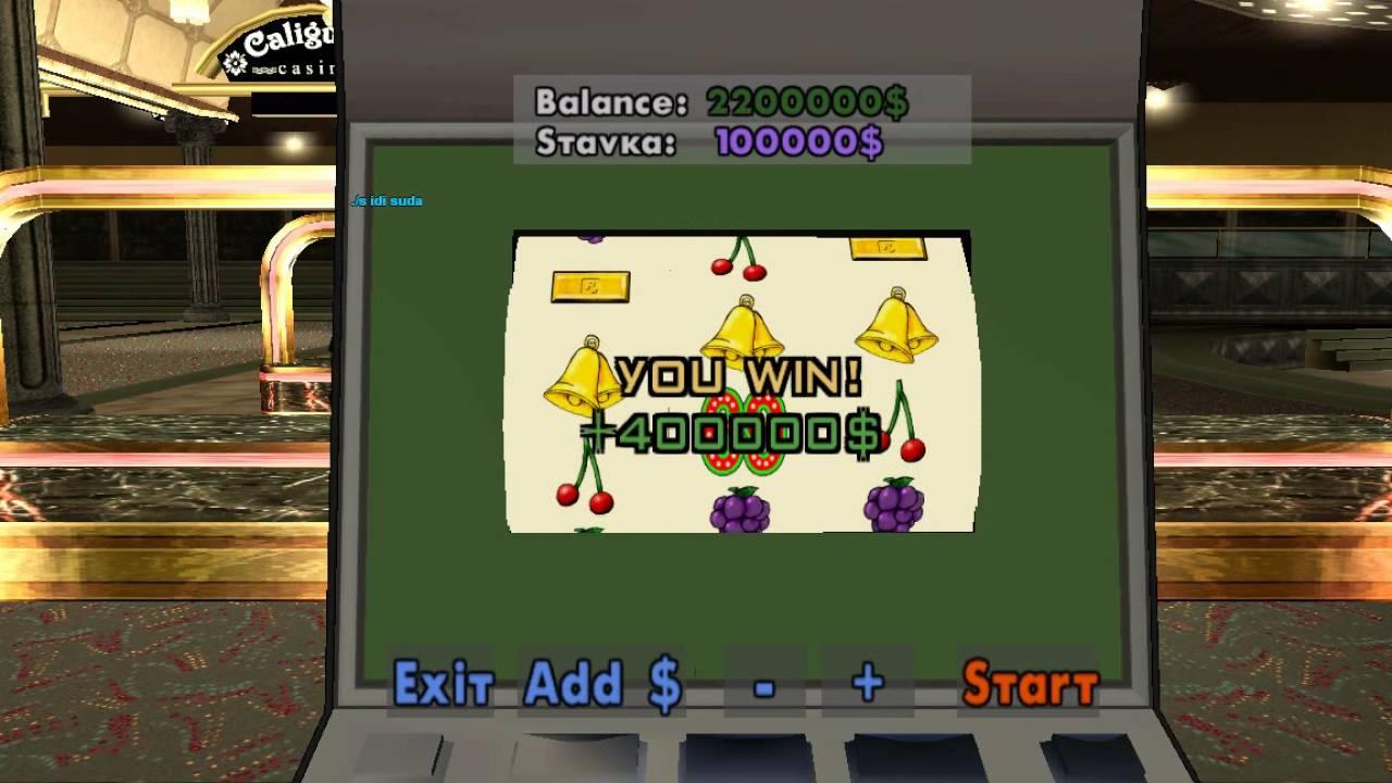 advance rp казино калигула locations