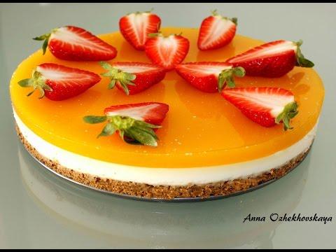 Апельсиновый торт без выпечки.Tarta de naranja sin hornear.