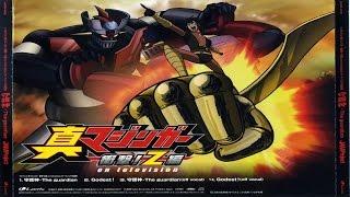 Super Robot Taisen BX OST - The Guardian (Ext.)